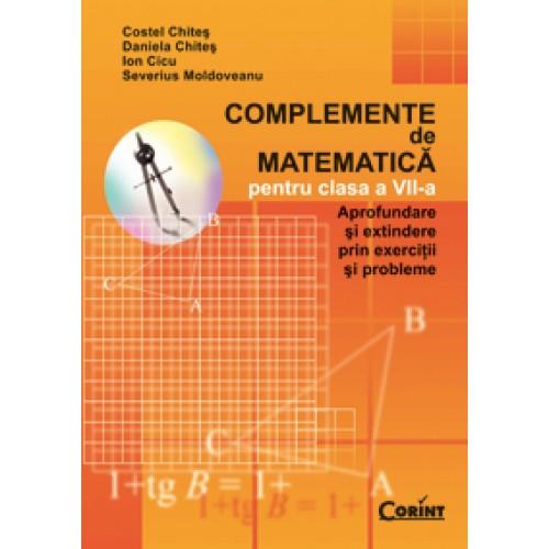 MateChites.jpg