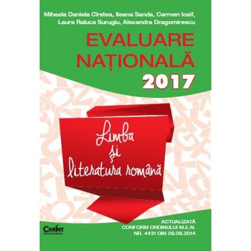 Evaluare naţională 2017. Limba şi literatura română