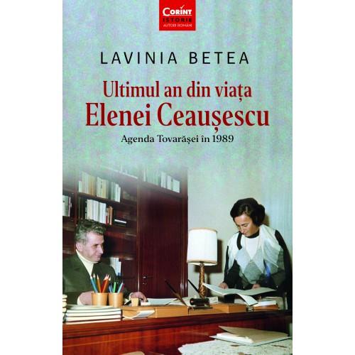 Ultimul an din viața Elenei Ceaușescu