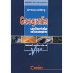 Geografia continentelor - Manual pentru clasa a VII-a