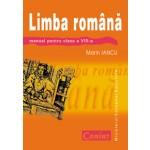Limba română - Manual pentru clasa a VIII-a