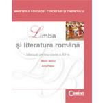 Limba şi literatura română / Iancu - Manual pentru clasa a XII-a