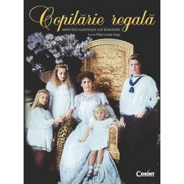 Copilaria_regala_mic.jpg