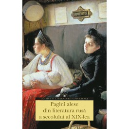 Pagini alese din literatura rusă a secolului al XIX-lea