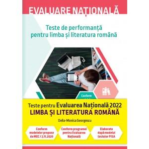 Evaluare națională 2022. Teste de performanță pentru limba și literatura română