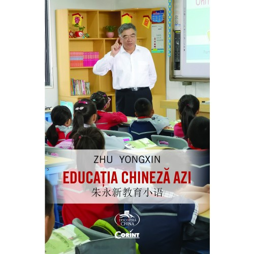 Educatia chineza azi