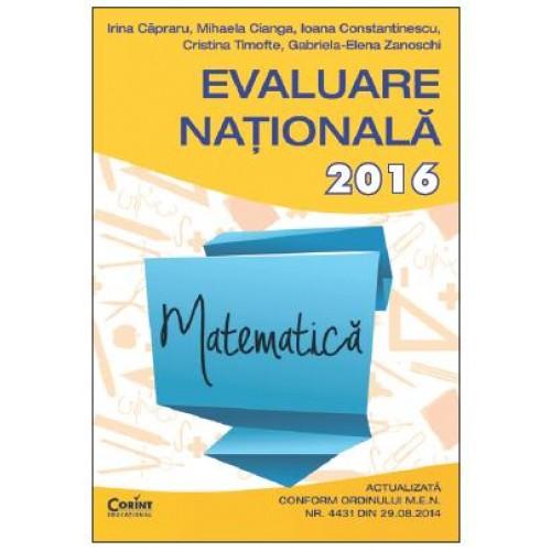 Evaluare naţională 2016. Matematică