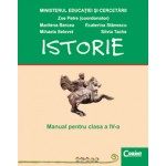 Istorie / Zoe Petre - Manual pentru clasa a IV-a
